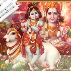 Kannada Devotional Songs